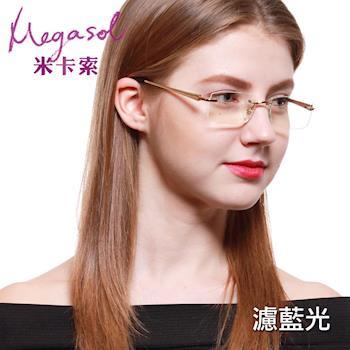 米卡索 頂級9層覆膜抗藍光-老花眼鏡 (細緻中性款-1369)