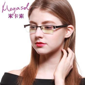 米卡索 鈦合金輕巧優質老花眼鏡(中性款-055)