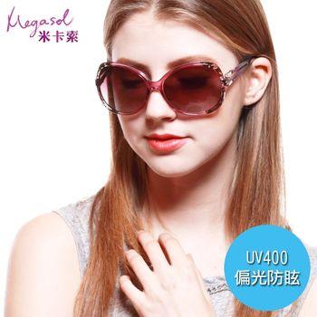 米卡索 寶麗萊UV400偏光太陽眼鏡(高貴氣質花紋框墨鏡-13023)