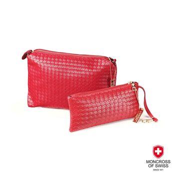 【MONCROSS】瑞士百年品牌-歐美風編織紋側背包