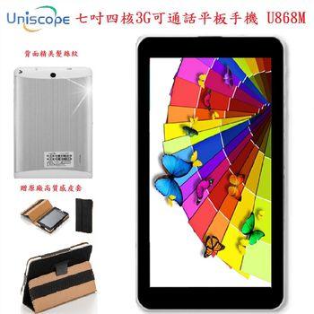 贈好禮【優思 UNSICOPE】7吋四核雙卡3G可通話平板電腦【U868M】贈原廠皮套+藍芽耳機