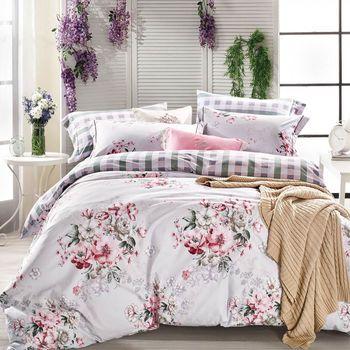 Betrise花影纏綿 加大環保印染德國防螨抗菌100%精梳棉四件式兩用被床包組