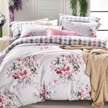 Betrise花影纏綿 單人環保印染德國防螨抗菌100%精梳棉三件式兩用被床包組