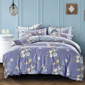 FOCA清初花夢 單人100%精梳棉三件式鋪棉兩用被床包組