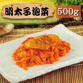 漁季-明太子泡菜2包(500g/包)