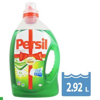 德國Persil 濃縮全效能洗衣凝露-強力洗淨配方 歐洲原裝進口 德國百年洗衣技術 Henkel 2.92L 洗衣精
