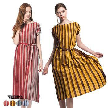 玩美衣櫃 亮麗直條紋一字領短袖壓摺洋裝(共四色)