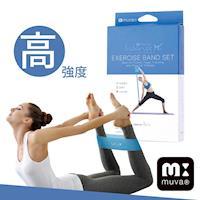muva 瑜珈舒展彈力組-碧藍重量級