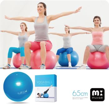 muva 瑜珈健身防爆抗力球-兩色