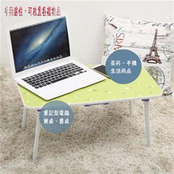 幸福草 炫彩手持折疊桌 電腦桌/餐桌/課桌/和室桌 輕鬆手提耐重不怕倒