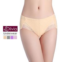 【Olivia】雙色蕾絲棉質中腰防漏生理褲(膚色)