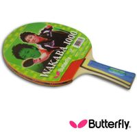 Butterfly 貼皮負手板 WAKABA 1000
