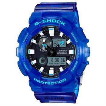 【CASIO】G-SHOCK 透色漸層休閒錶-潮汐 (GAX-100MSA-2A)