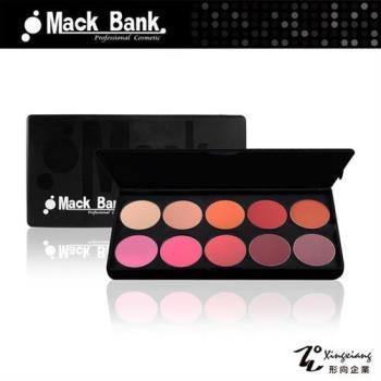 【Mack Bank】M05-12 5D粉霧光感 腮紅 彩盤組(3g)(1組共10色) (形向Xingxiang彩妝 底妝 美容乙丙級)