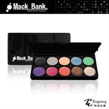 【Mack Bank】M05-06F 炫彩持久 眼影膏 眼影盤 彩盤組(1組共10色) (形向Xingxiang 眼部 化妝品 眼妝 彩妝)