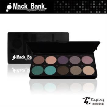 【Mack Bank】M05-06E 鑽石耀眼 眼影 腮紅 眼影盤 眼影盒 彩盤組(1組共10色) (形向Xingxiang眼彩)