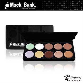 【Mack Bank】M05-05 水透遮瑕粉底膏系列(3g(含盒子)(共10色可選) (形向Xingxiang臉部 彩妝 底妝 打底)