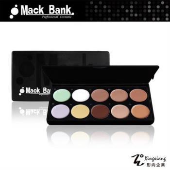 【Mack Bank】M05-05 水透 粉底膏 彩盤組(一組共10色) (形向Xingxiang臉部 彩妝 底妝 打底)