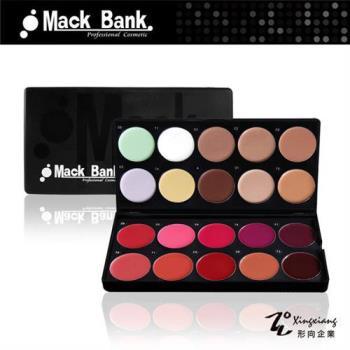 【Mack Bank】M05-03 粉底膏+粉質 唇膏 彩盤組(3g)(1組共20色) (形向Xingxiang彩妝 唇彩-適用美容乙丙級)