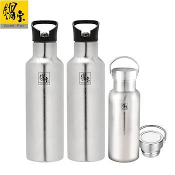 鍋寶超真空運動保溫瓶-買大送小 EO-VB8036Z5600