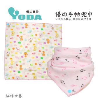 YoDa 優の手帕兜巾
