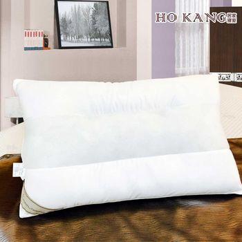HO KANG -專櫃品牌-諾貝達3D防潑水舒眠枕