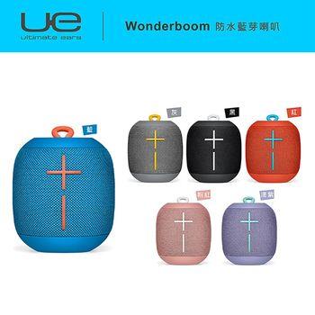 Logitech 羅技 Ultimate Ears UE Wonderboom 防水藍芽喇叭-6色