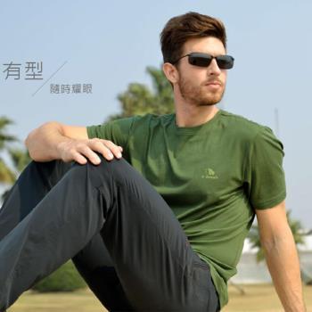 【聖伯納 St.Bonalt】男-品牌素面經典短T (1179) 花灰/孔雀藍/森林綠