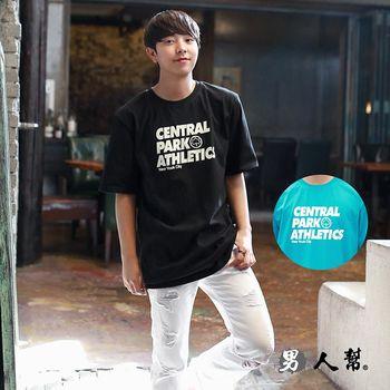 任-【男人幫】韓國質感簡單英文字母印花短袖T恤(T1367)