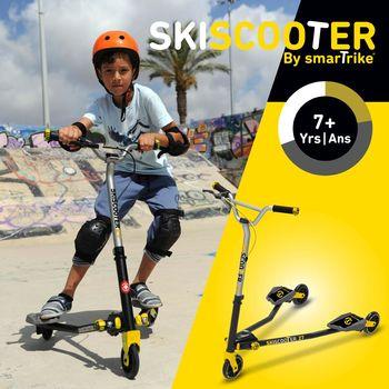 「英國 smarTrike - scooter」競速Z7滑雪滑板車 -奔馳黃