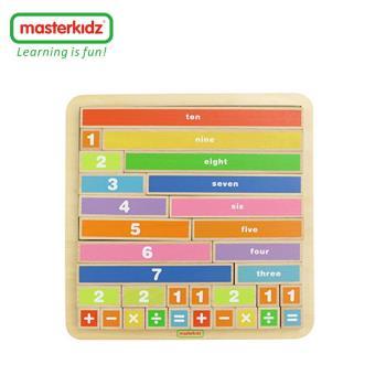 [Masterkidz]數字學習木條玩具