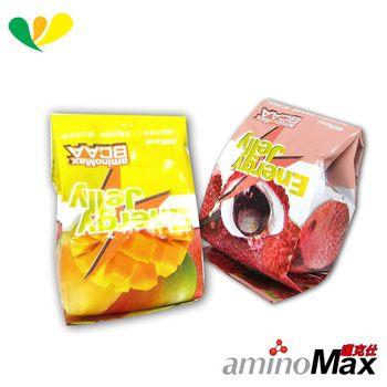aminoMax 邁克仕 能量磚系列 ENERGE JELLY 能量晶凍(荔枝)(芒果)(各10顆)A090+A101
