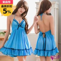 【Sexy Cynthia】性感睡衣 寶藍色綁脖美背柔緞睡衣