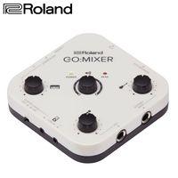 【Roland 樂蘭】GO:MIXER 音訊混音器 臉書直播神器 (手機/平板皆適用)
