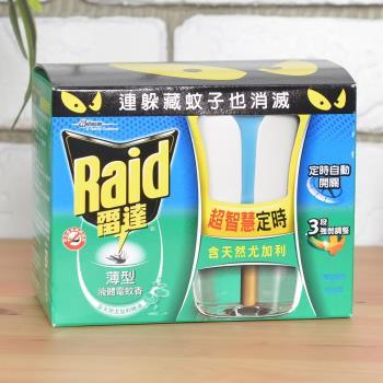 Raid 雷達智慧薄型液體電蚊香(1電蚊香器+1補充瓶) - 天然尤加利味