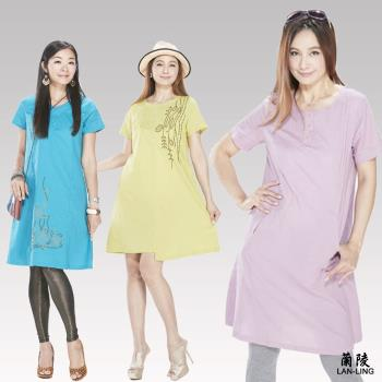 蘭陵天然宣言棉麻素材刺繡洋裝3入 106-03-09