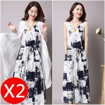 優惠二件組 Moriya 水墨背心裙搭外罩衫二件式裙裝M-5XL
