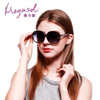 米卡索 寶麗萊UV400偏光太陽眼鏡(MS2113)
