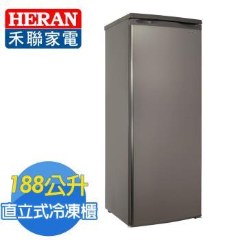HERAN禾聯 188L直立式冷凍櫃HFZ-1861