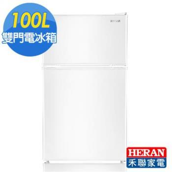 HERAN禾聯 100公升1級能效雙門小冰箱HRE-B101A