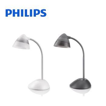 │PHILIPS│飛利浦 酷昊LED護眼檯燈 70023 (700233056黑色/700233156白色)