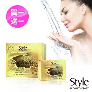 style以色列死海手工奇蹟皂120g(買一 送一)