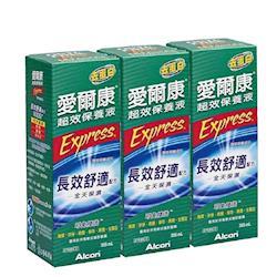 愛爾康超效保養液 Alcon Express 355ml X 3入組-網