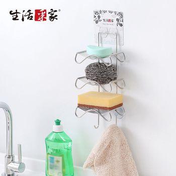 【生活采家】樂貼系列台灣製304不鏽鋼廚房三層肥皂掛勾架#27242