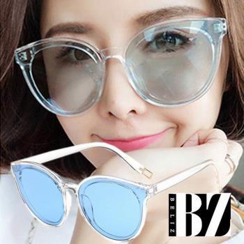 BeLiz 微貓眼膠框墨鏡 透明藍