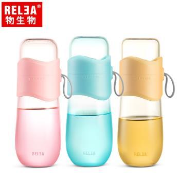 香港RELEA物生物 330ml沁茗耐熱玻璃泡茶杯