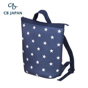 CB Japan 小星星保冷保溫可拆可洗兩用後背包12L