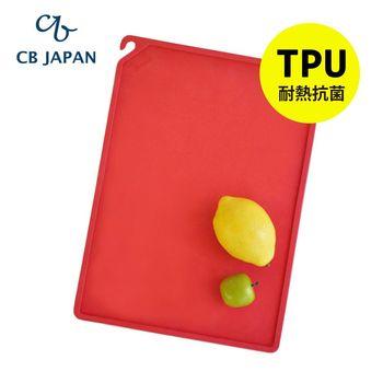CB Japan CUTOC TPU防霉抗菌砧板