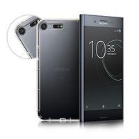 XM SONY Xperia XZ Premium 強化防摔抗震空壓手機殼