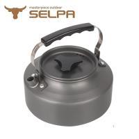 【韓國SELPA】1.1L鋁合金茶壺熱水壺泡茶壺(黑色)